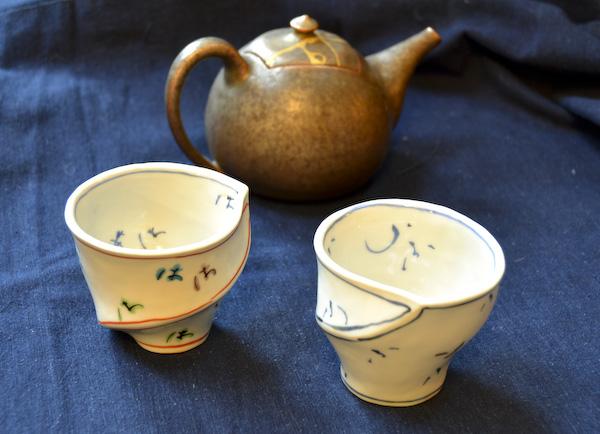 Ichizou Yamashita ceramics